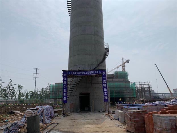 热烈祝贺江苏昊天承接的新河化工100米烟囱新建工程顺利竣工!